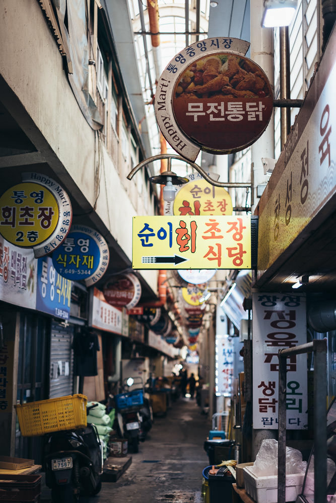 Market Alley - Tongyeong, South Korea